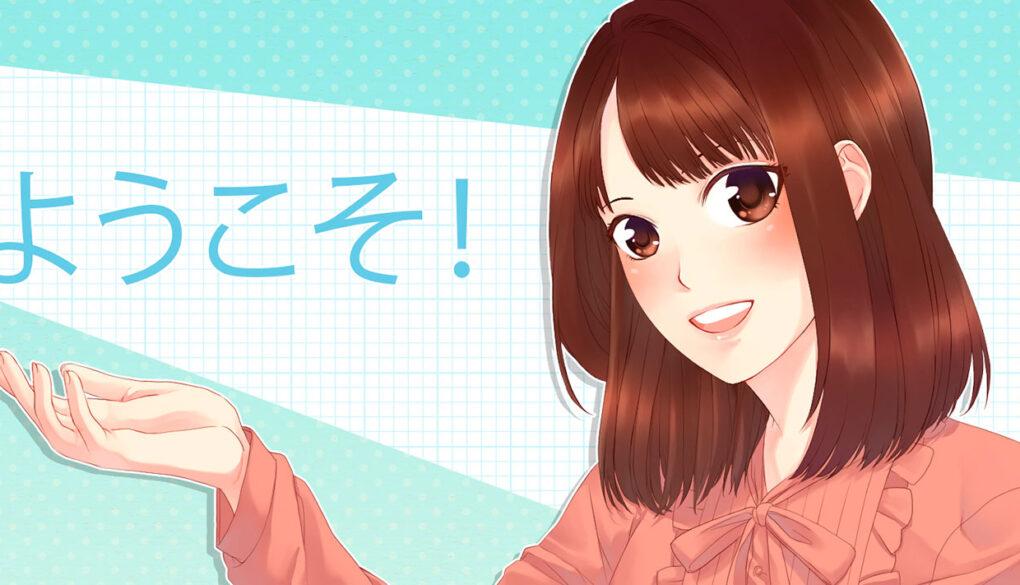 Introduction au japonais