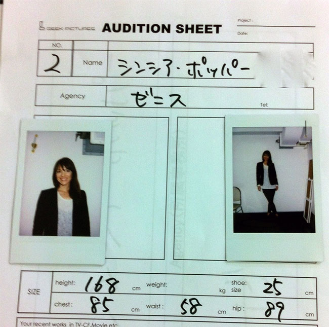 audition-3
