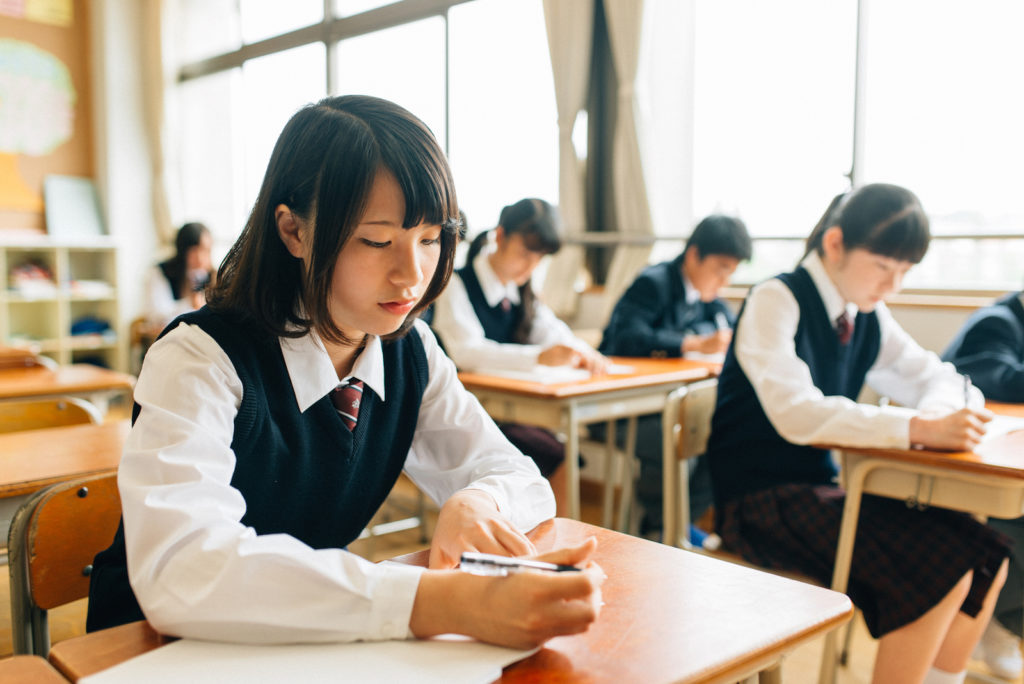 How to Get an English Teaching Job in Japan