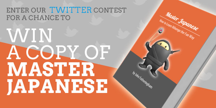 twitter_contest