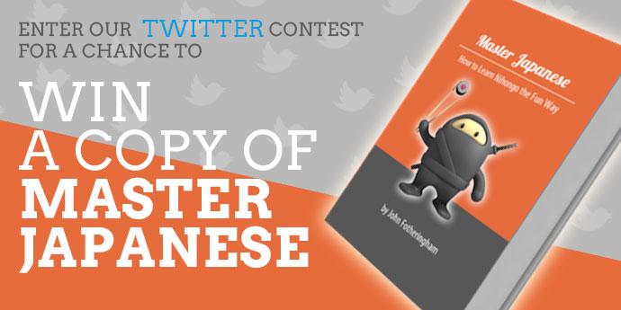 twitter_contest