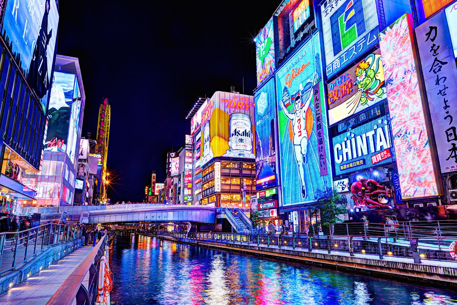 The Neon Lights of Dotonbori Geisha