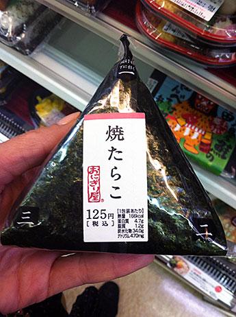 onigiri_1
