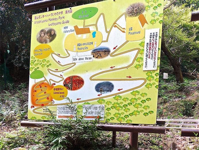 iwatayama_map