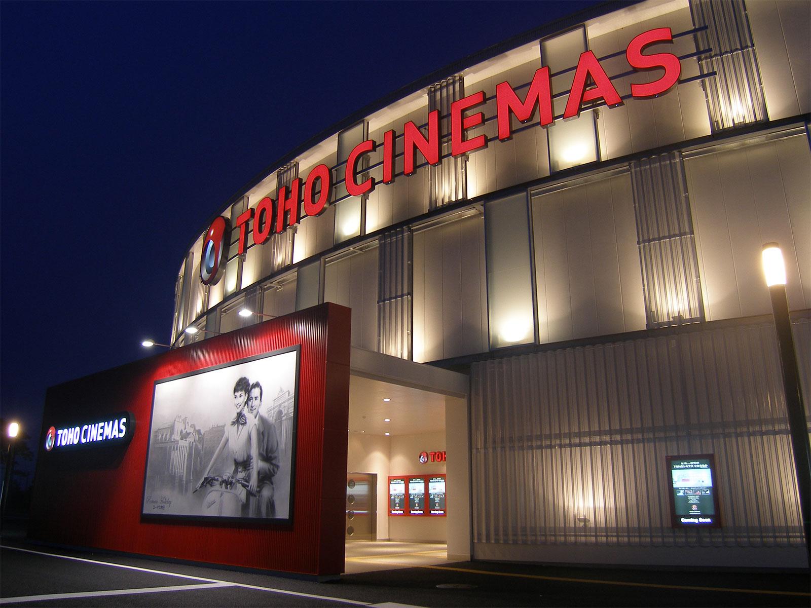 how to buy toho cinemas discount tickets