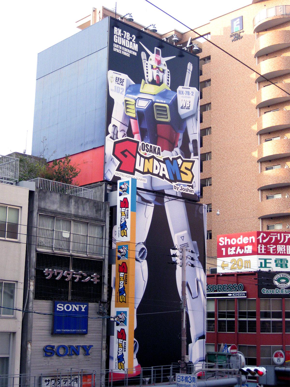 nipponbashi_3