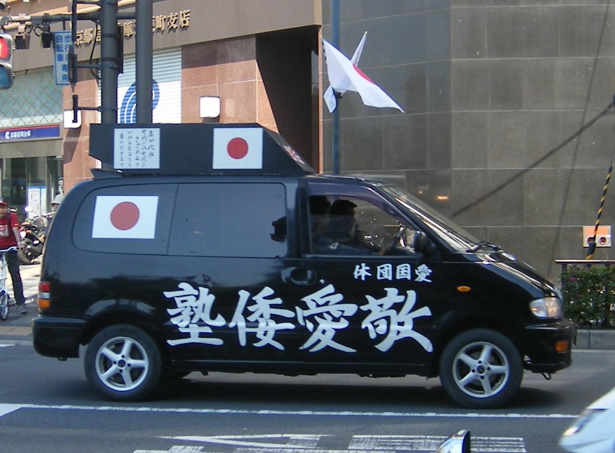 japan-black-vans