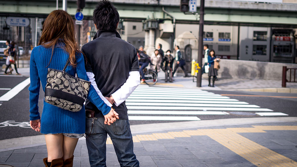 japanese-couple