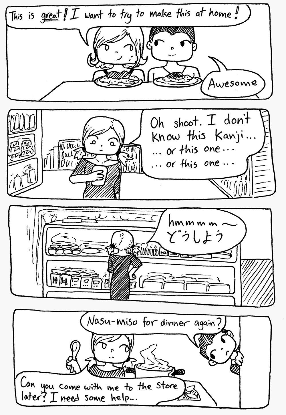 kanji-cooking-hd1