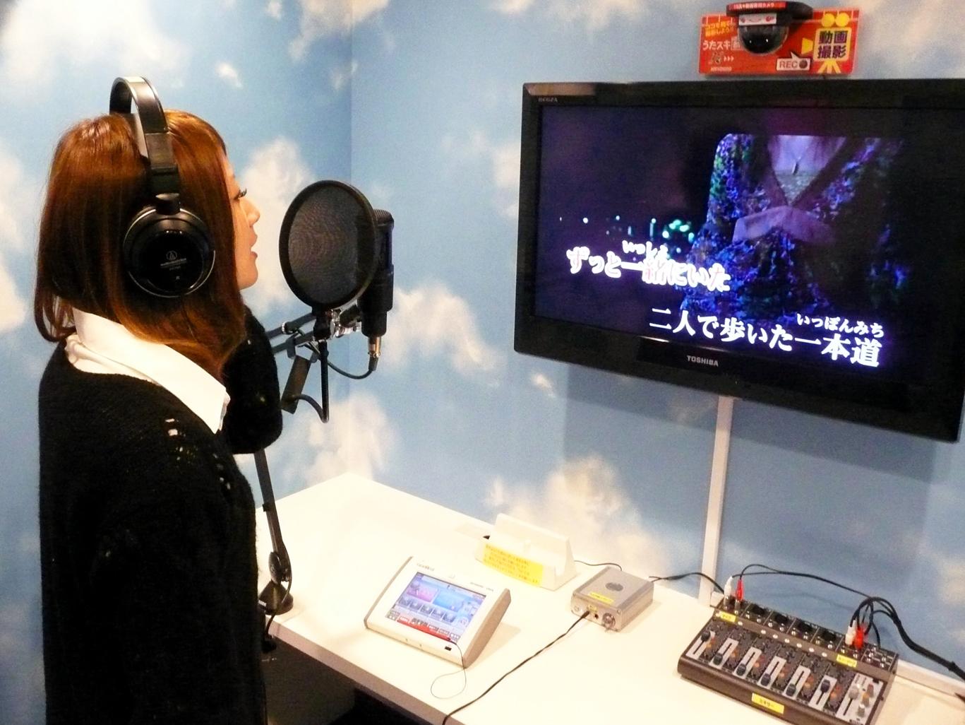 hitokara tokyo solo karaoke