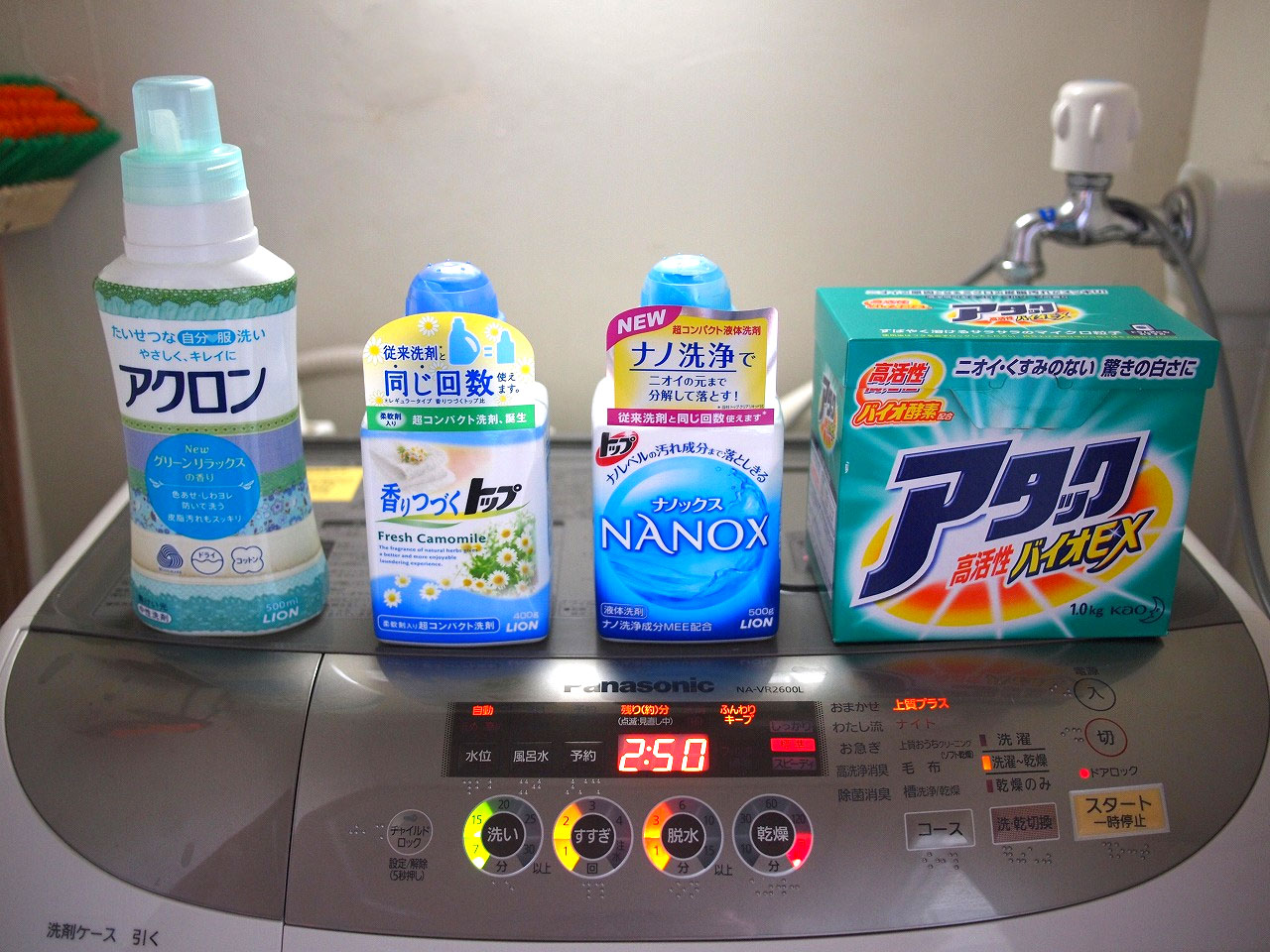 A Concise Guide To Japanese Laundry Products