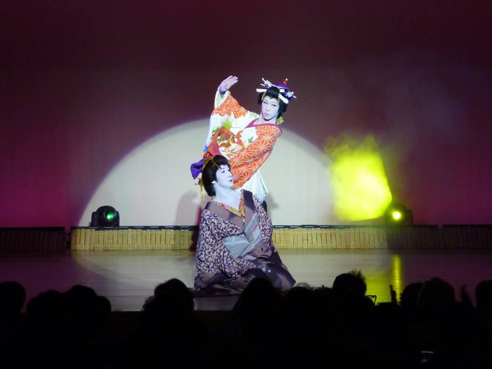kabuki_women