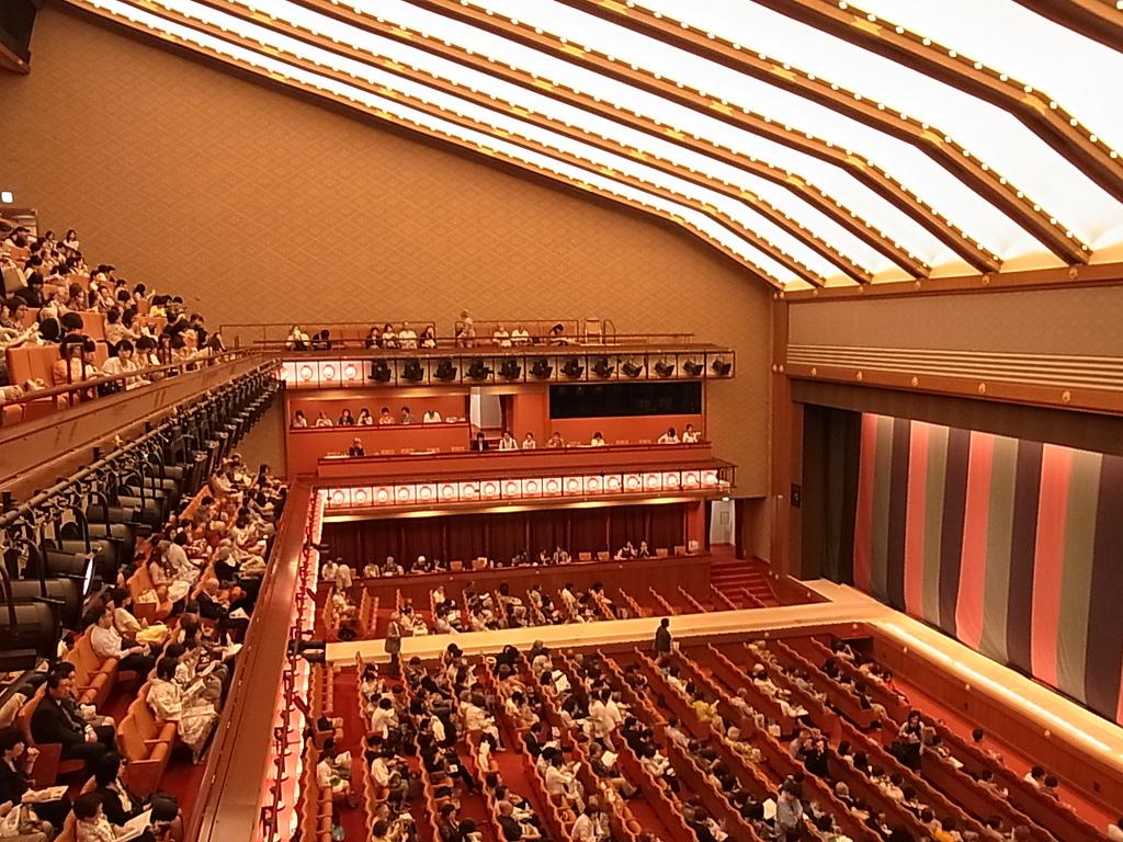 Kabukiza on a Budget with Hitomaku-mi Single Act Tickets