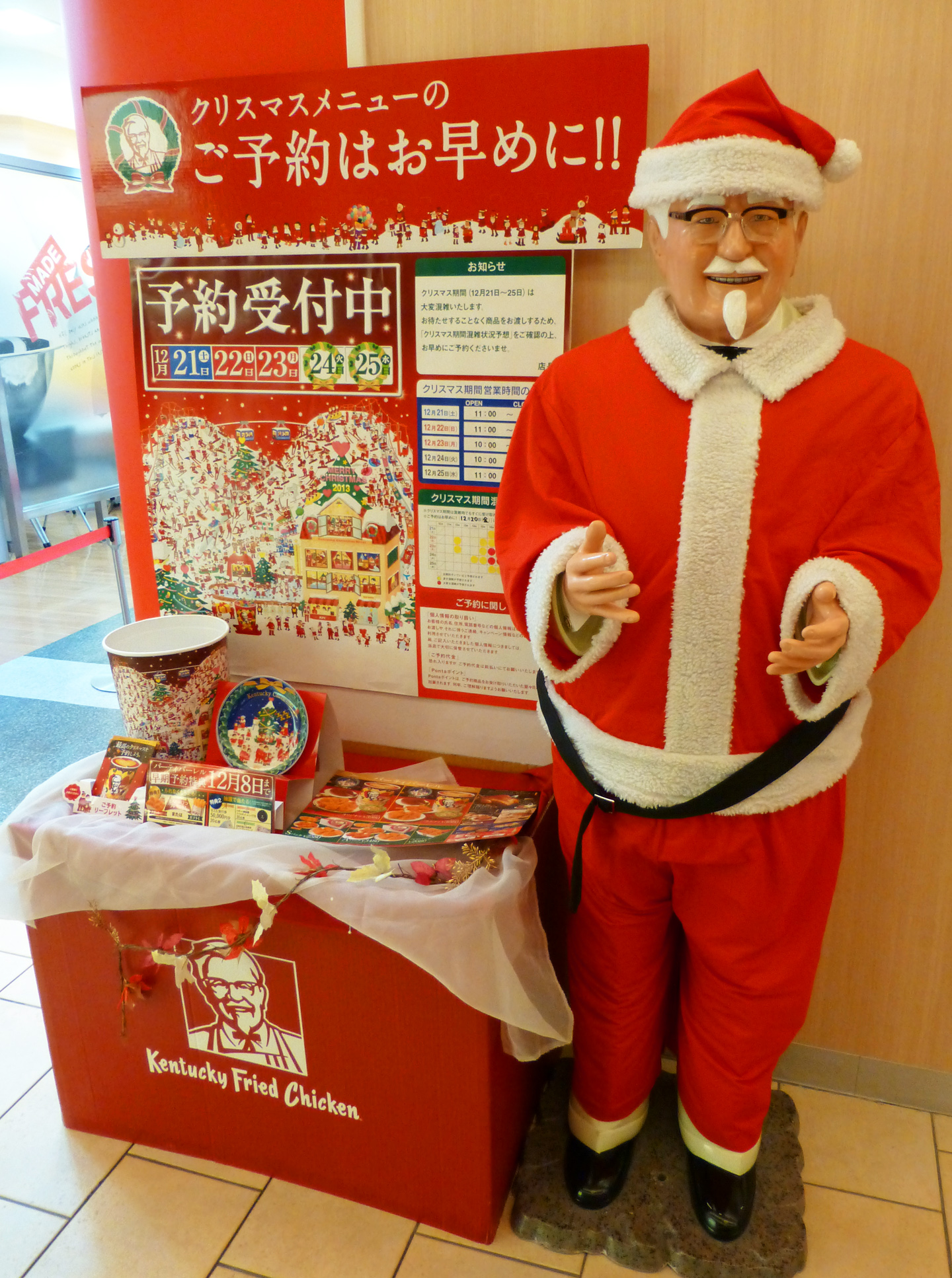 Kfc Japan Christmas.How To Spend Christmas In Japan Just Like Back Home