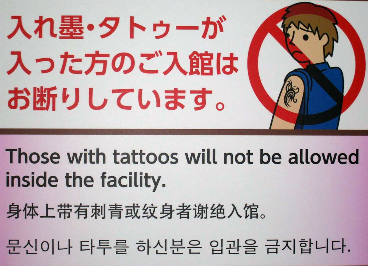 Ink and Onsen: How to Enjoy Hot Springs If You Have Tattoos - GaijinPot