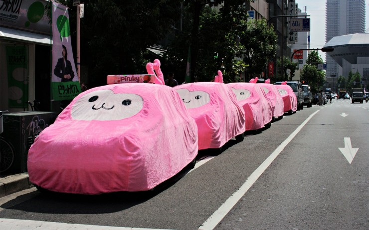 pink-cars