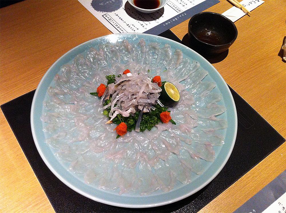 fugu-3