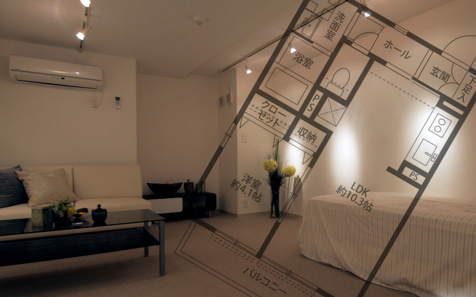 Explication of rooms: why it is necessary 87