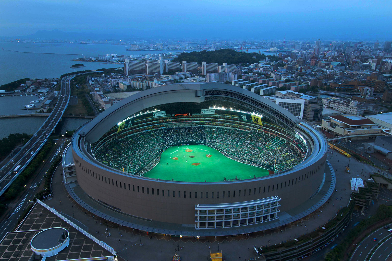 Yafuoku Dome home of  the Softbank Hawks