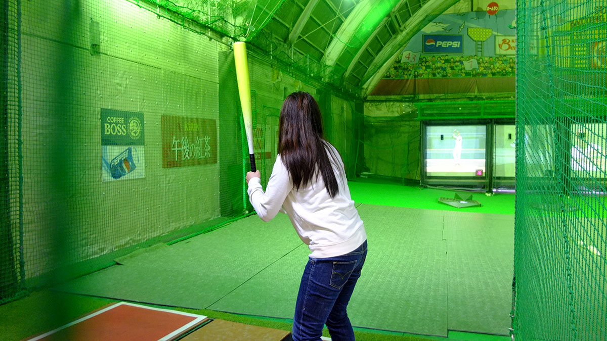 The stance of a newbie. Try to bend your knees more and lift your elbows. And use the pink bat!