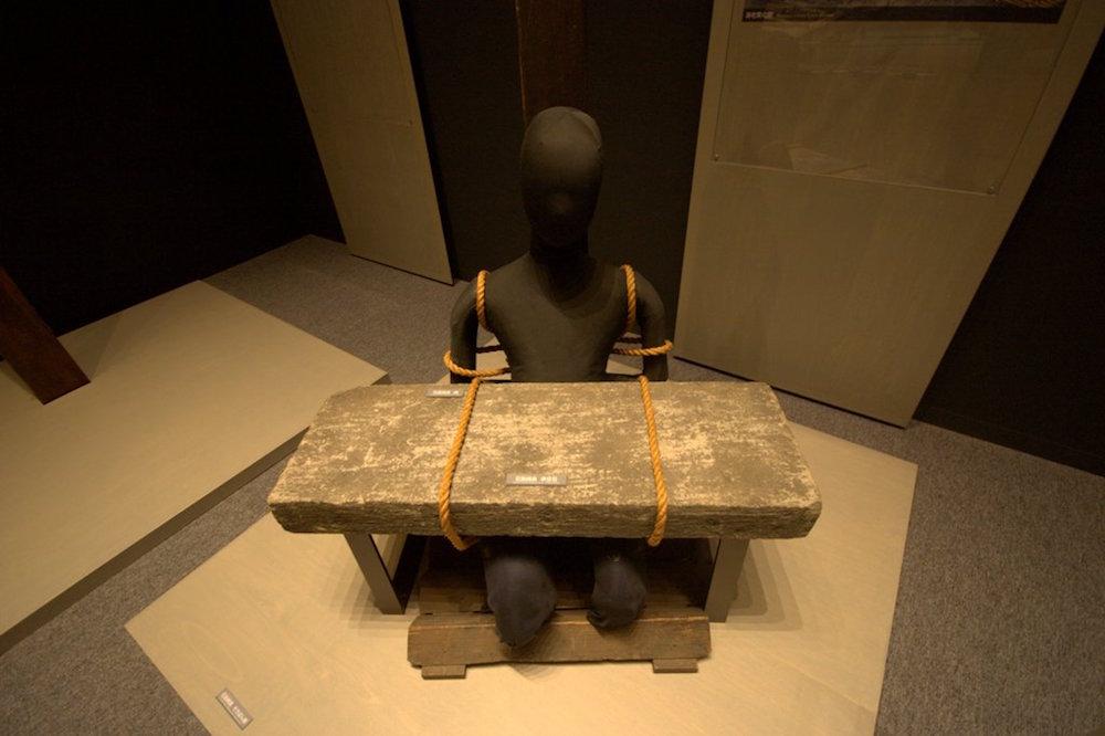 seiza-torture1