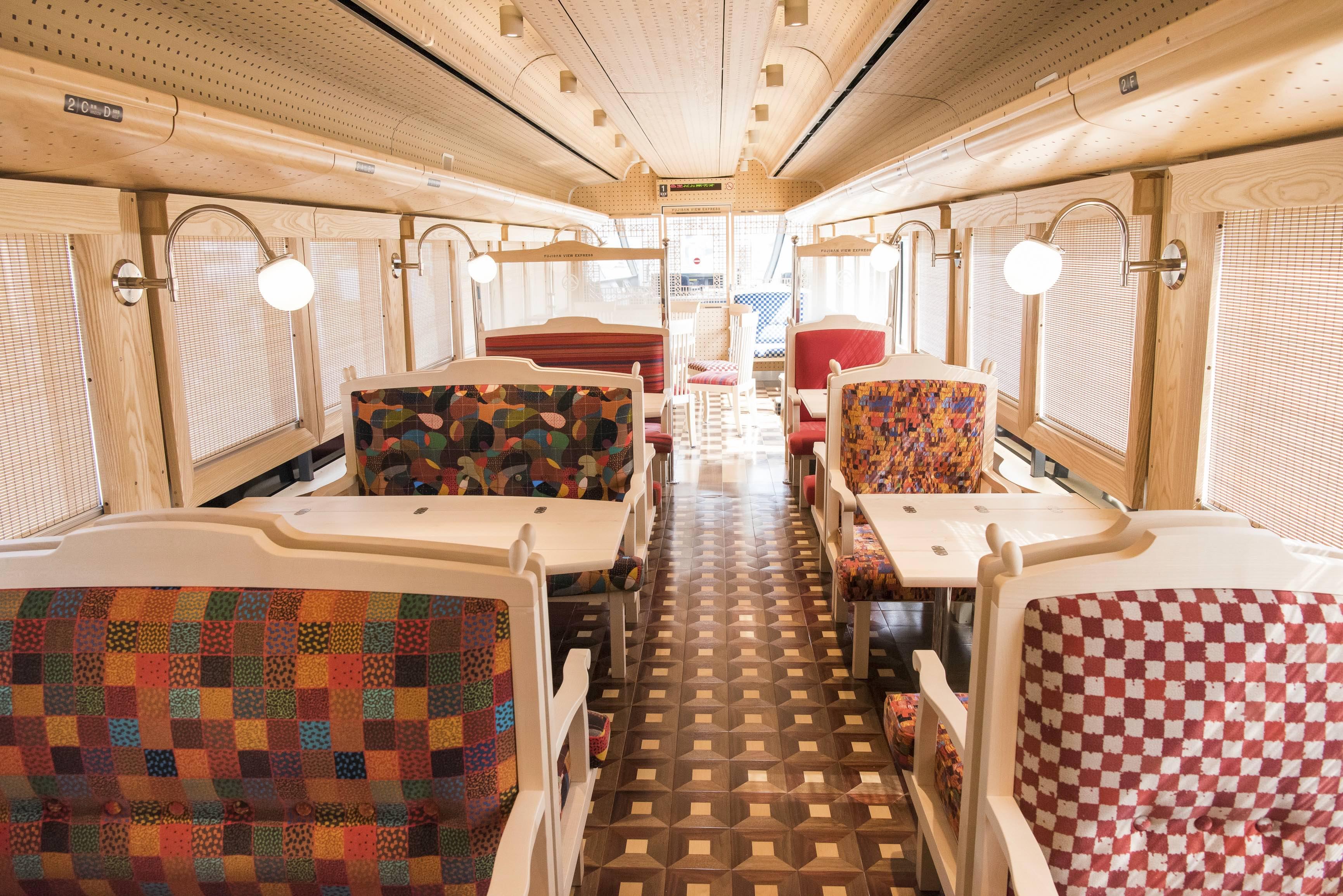 Fujisan View Express Train