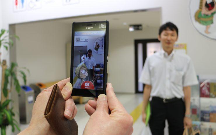 Kitaro airport smartphone app