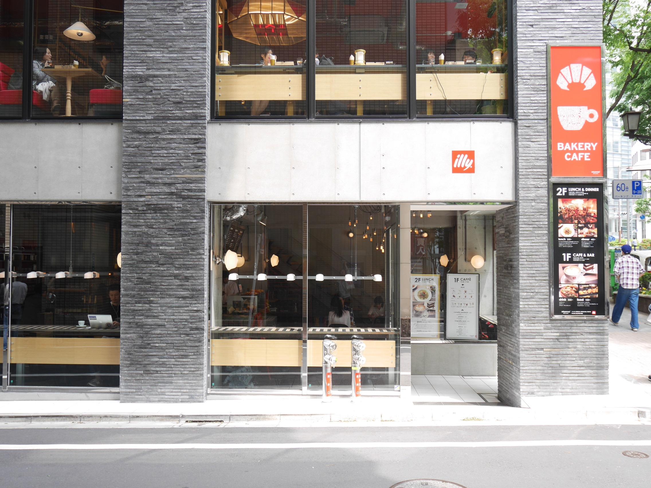 Miyamas Bar & Dine Shibuya