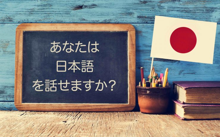 Alternatives to the JLPT