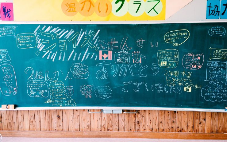 A blackboard in a Japanese school filled with farewell messages.