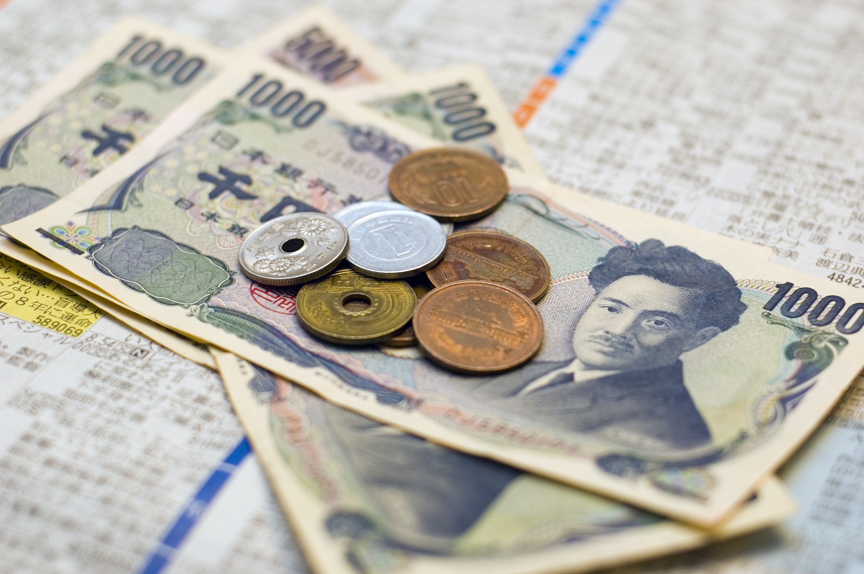 Assorted Currency of Japan
