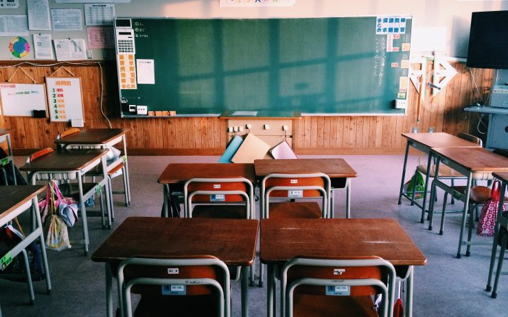Empty Japanese school classroom.