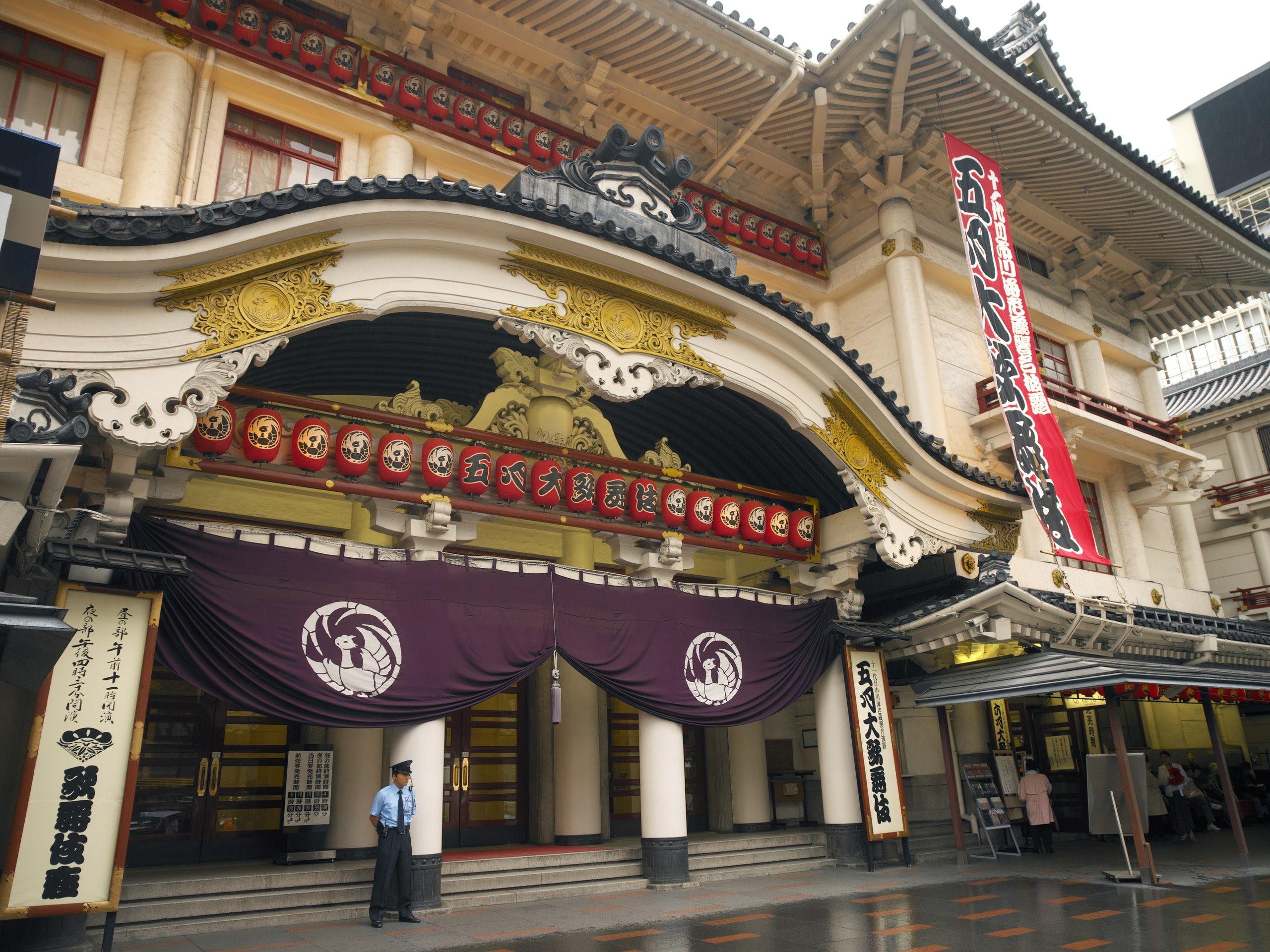 Kabukiza Theatre - Tokyo - Japan