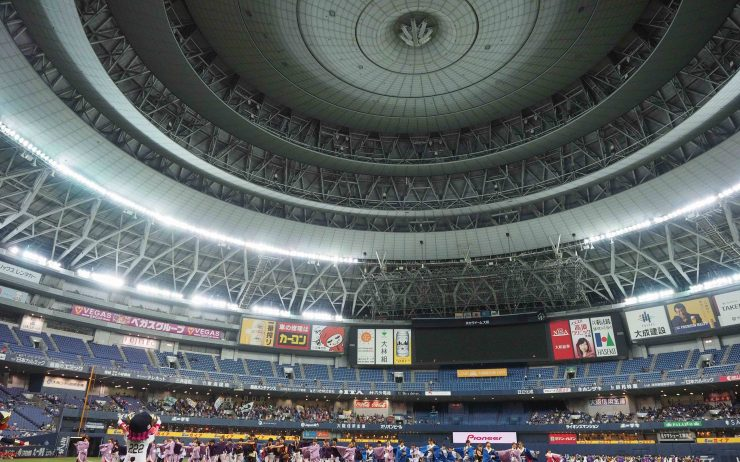 Baseball at the Osaka Dome