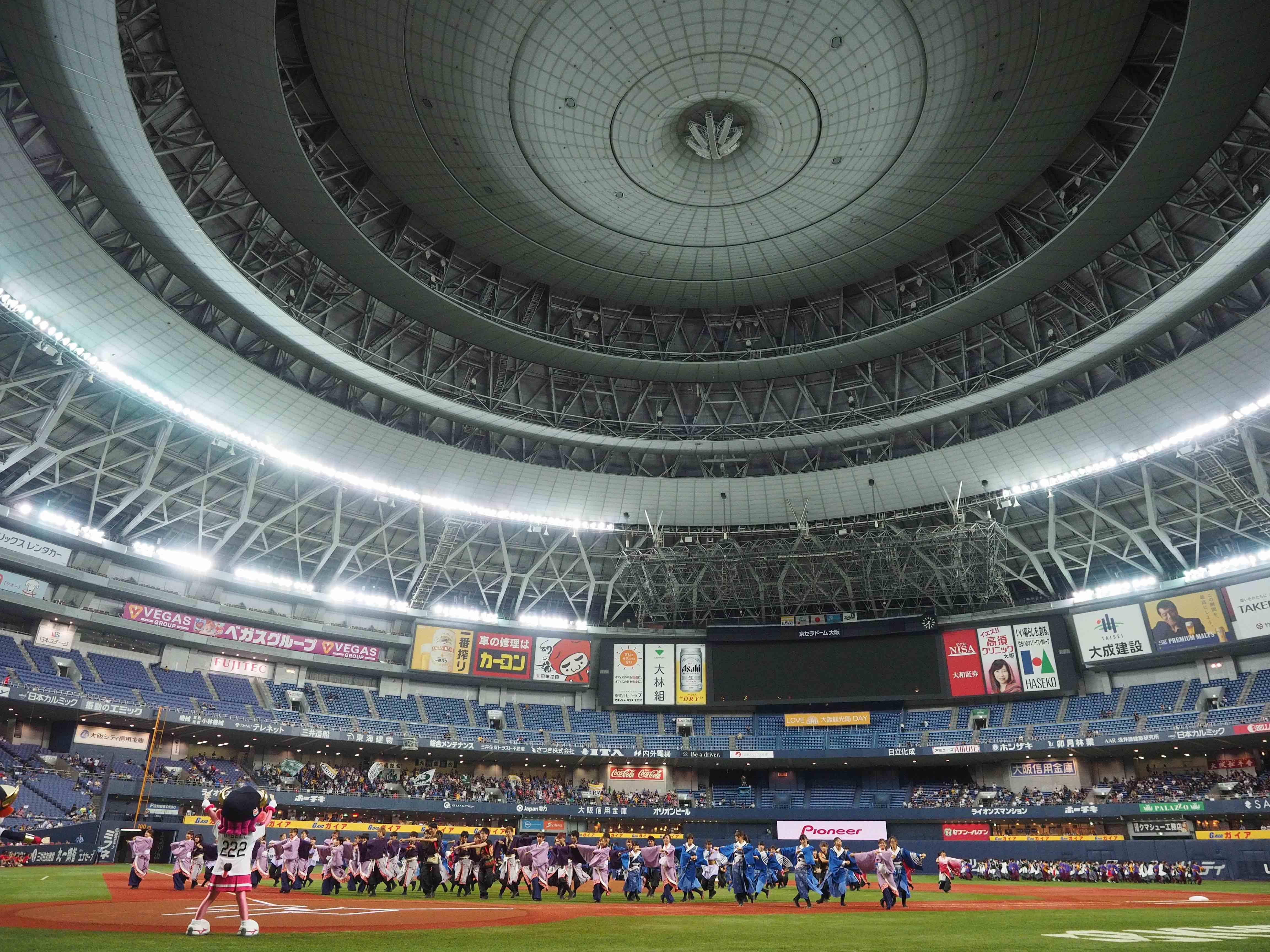 Baseball at the Osaka Dome