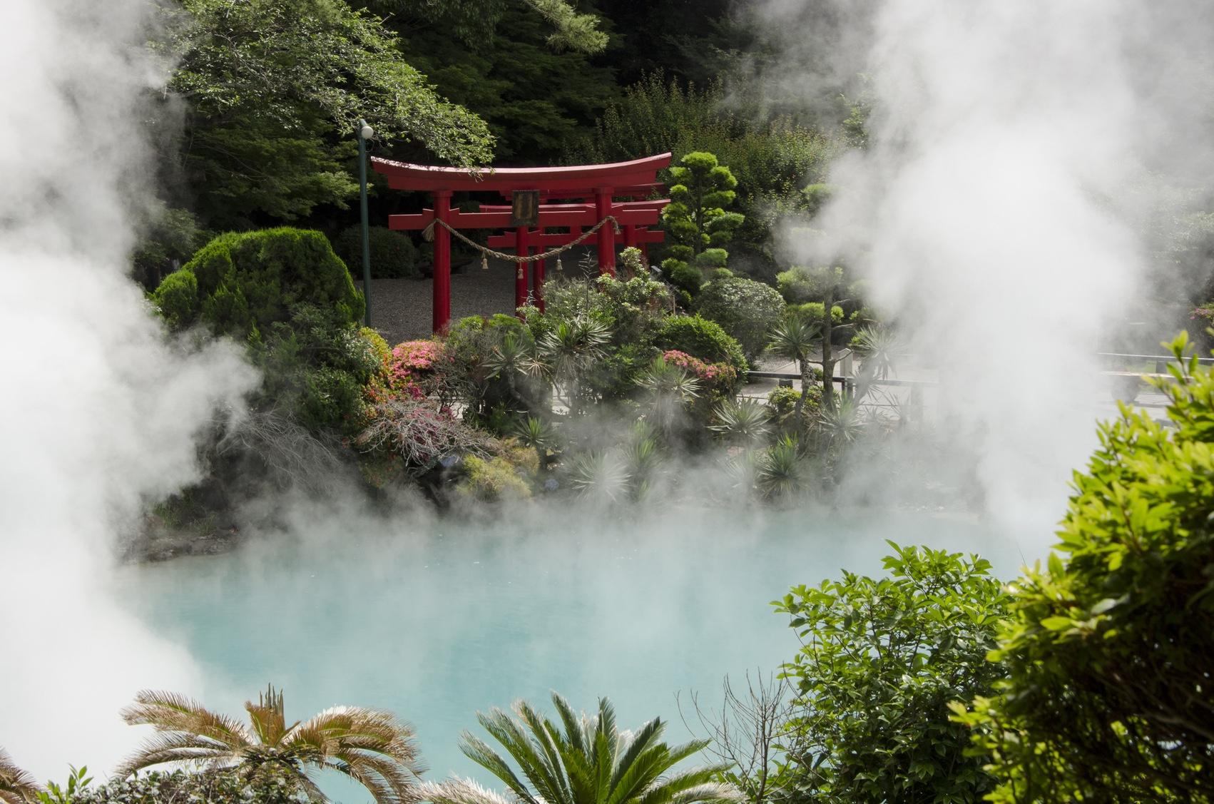My Wonderful Weekend in Hell or My Vacation in Beppu