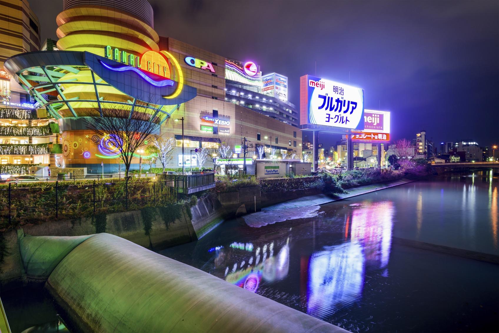 Canal City in Fukuoka, Japan