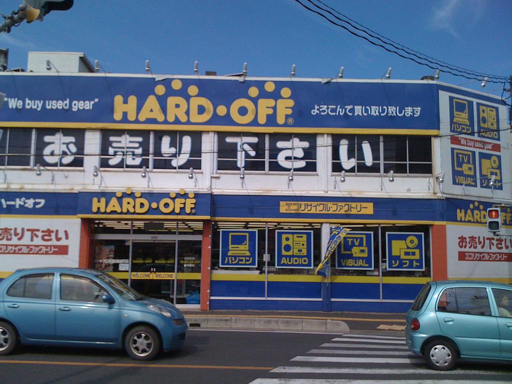 hard-off-flickr