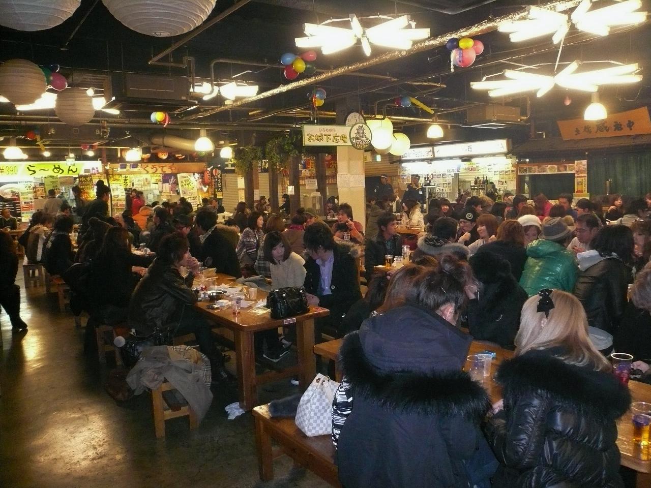 hirome-market