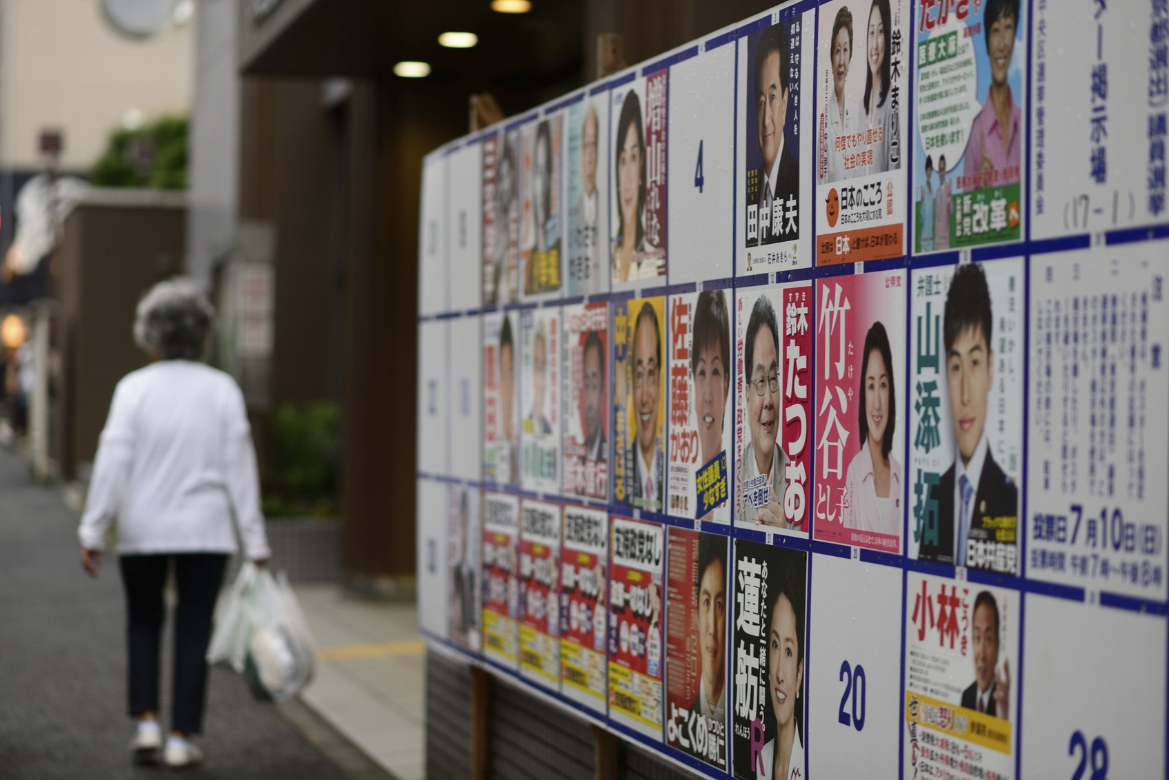 7 Things to Know about Japanese Politics