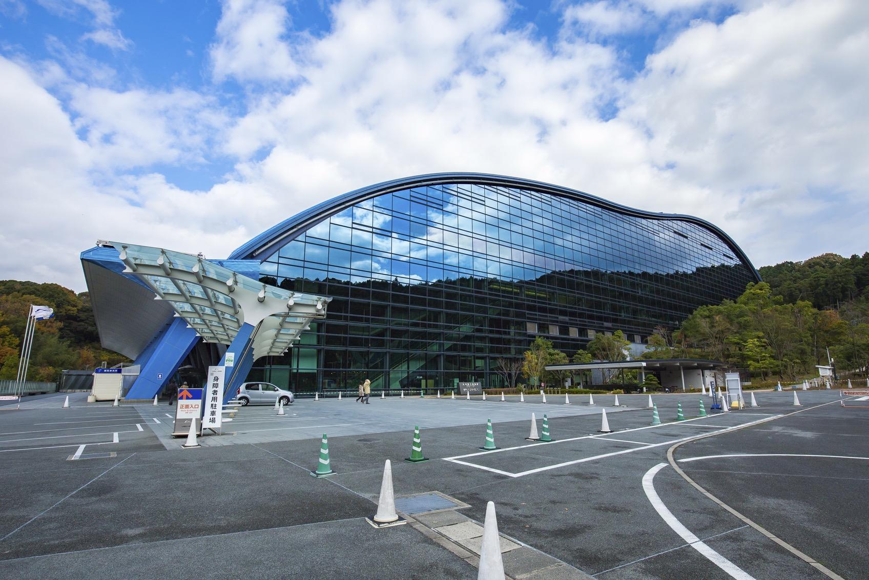 Kyushu National Museum in Dazaifu near Fukuoka.
