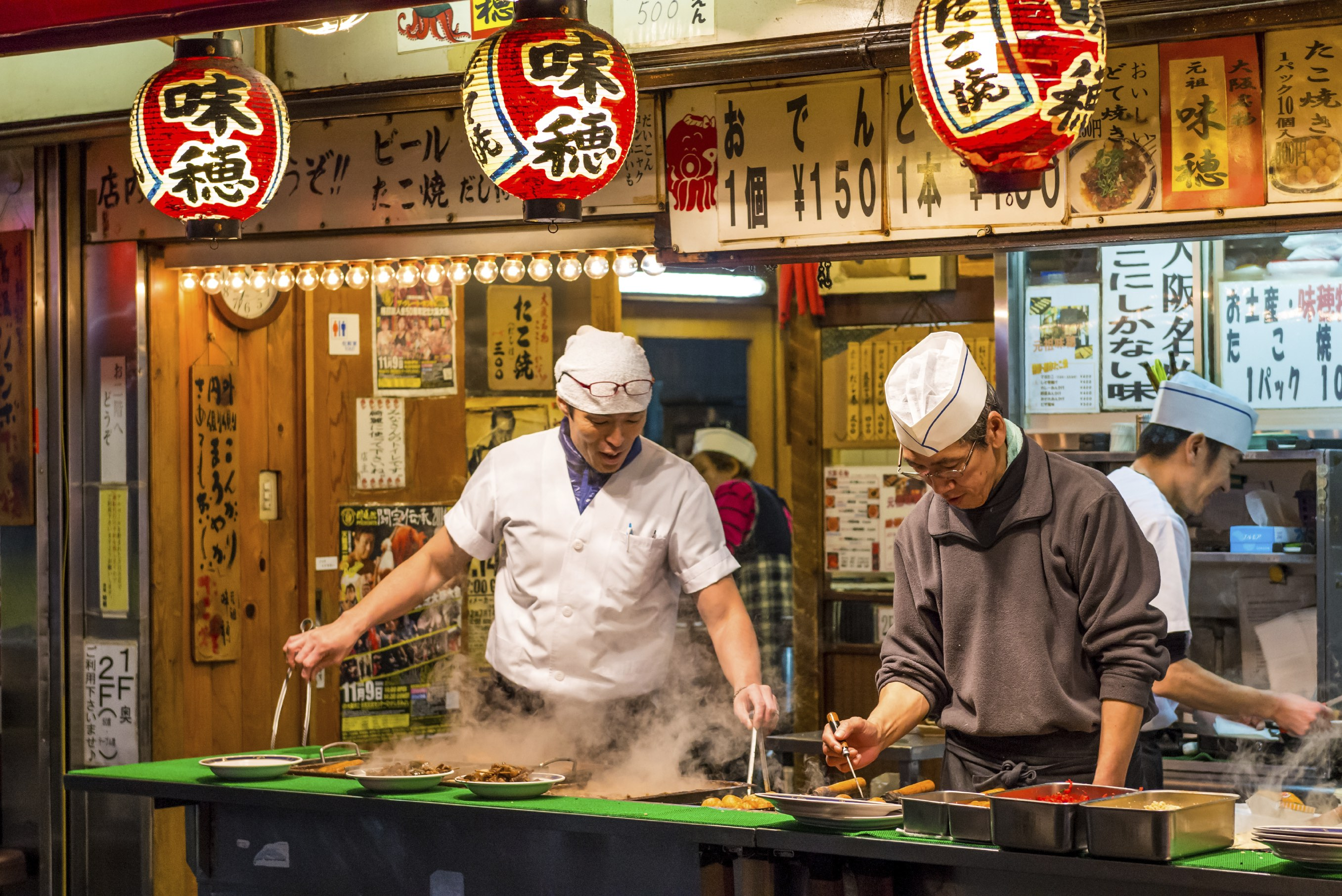 5 Reasons Japan is a Budget Traveler's Dream Destination