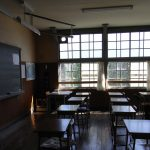 Surviving the Inaka: Teaching in a Countryside Classroom