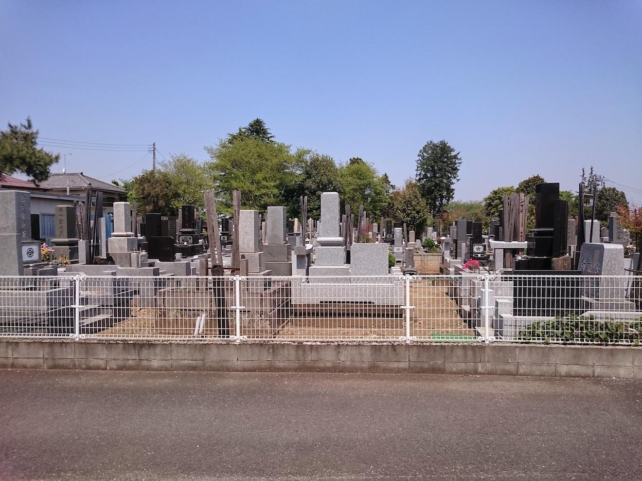 inaka-graveyard