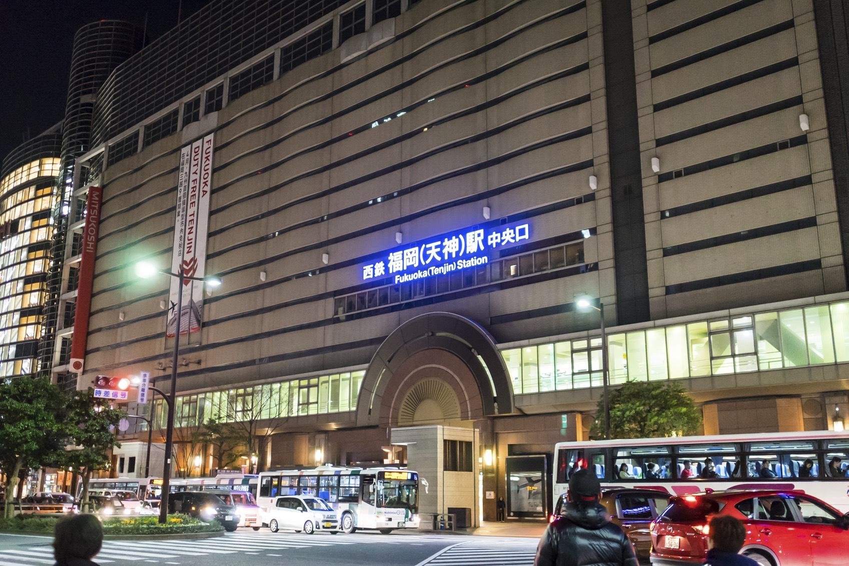 Fukuoka Tenjin Station