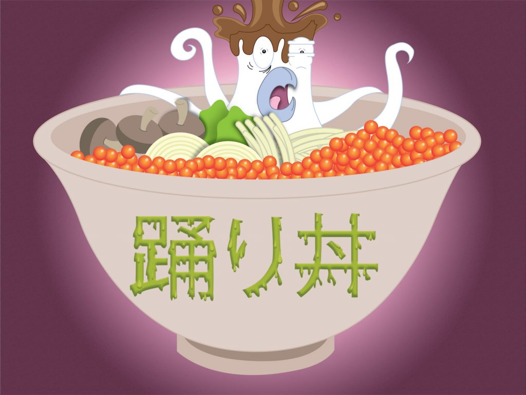 5 Weirdest Names for Japanese Food