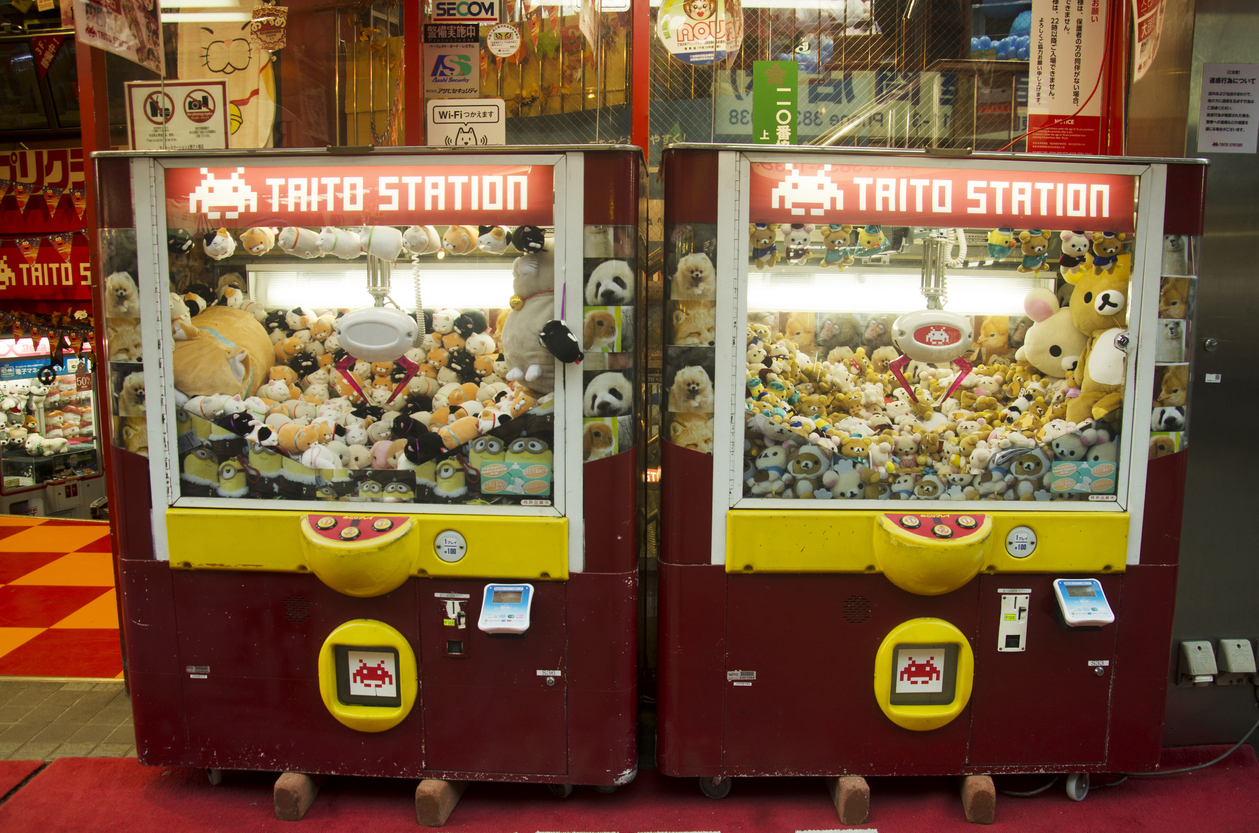 Claw games at a Japanese arcade. Arcade games can be a great way to get fit in Japan!