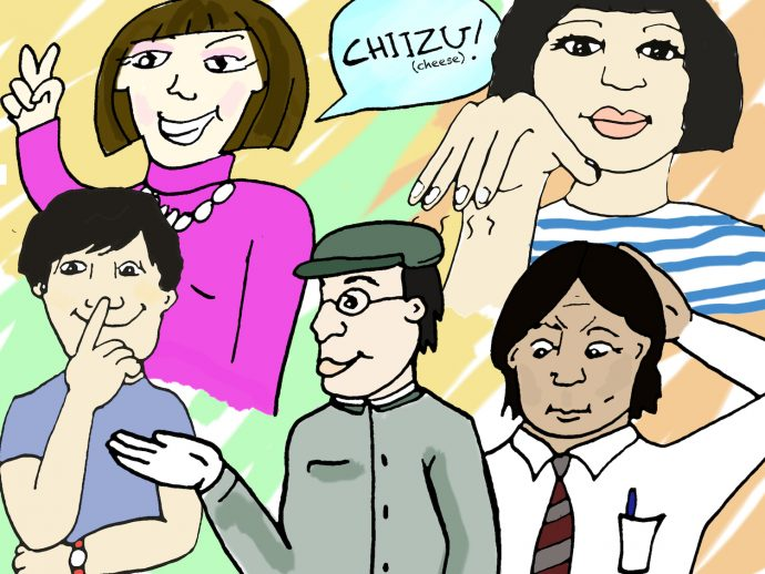Japanese Body Language: 7 Key Gestures to Learn