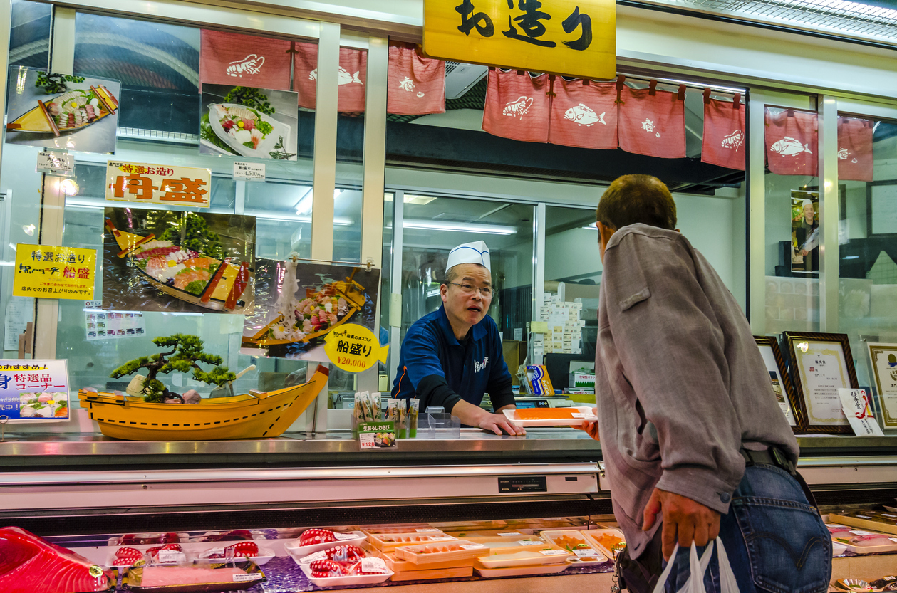 25 things to do in osaka gaijinpot for Closest fish market