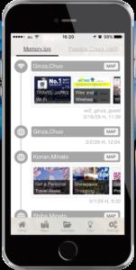 4 Reasons to Download Travel Japan Wi-Fi - GaijinPot
